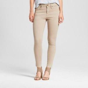 NWT Women's Jeans High Rise Skinny Raw Hem